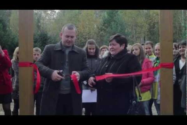 "Вбудована мініатюра для GEF SGP Ukraine ""Biodiversity rehabilitation of the forest ecosystem in Polissya area"""