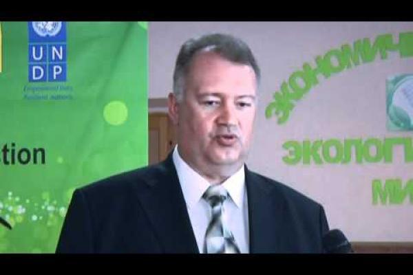 "Вбудована мініатюра для GEF SGP Ukraine ""Introducing energy efficient measures in Krasnodon schools"""
