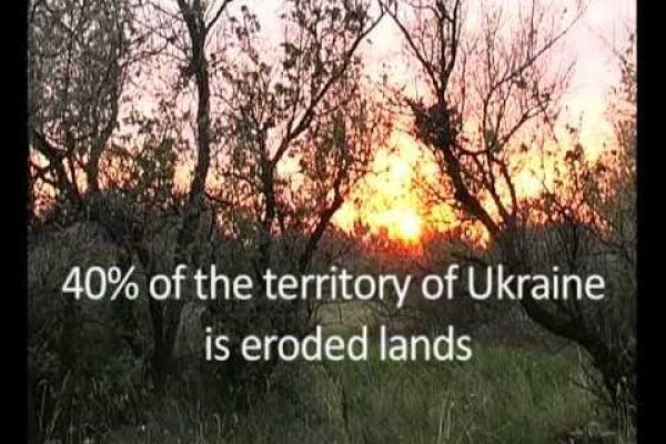 Embedded thumbnail for GEF SGP in Ukraine, 2011