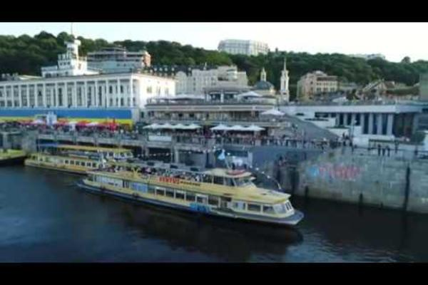 Embedded thumbnail for Art for Environment Campaign, Kyiv, Ukraine
