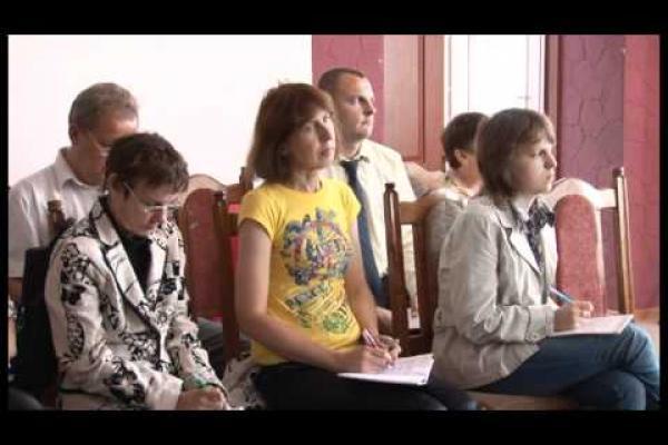 "Вбудована мініатюра для GEF SGP Ukraine ""Development of green tourism in Bereg village"""