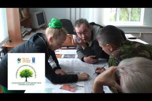 """Вбудована мініатюра для """"Зелене світло"""" НПП """"Кремінські ліси"""""""