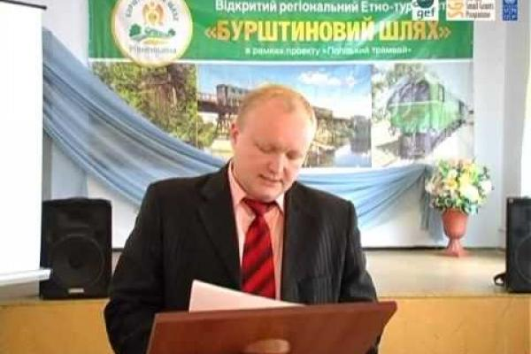 "Вбудована мініатюра для GEF SGP Ukraine ""Sustainable development and green tourism in Volodymyrets district of Rivne region"""