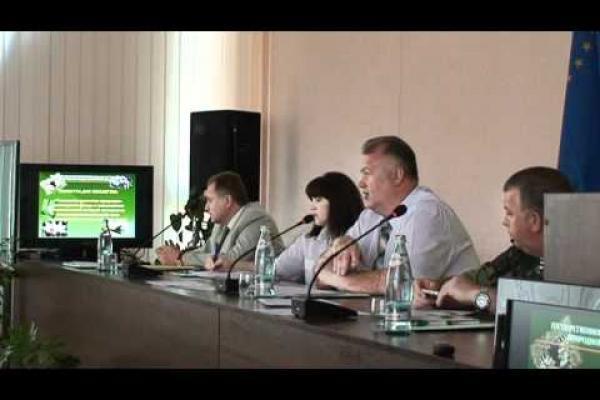 Вбудована мініатюра для НП Кременские леса